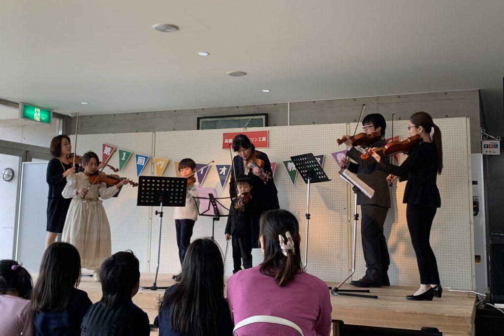 第一回ヴァイオリン教室発表会♪